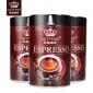 letters原装进口新鲜烘焙特浓意大利语儿泉茶业豆 罐装espresso厂家直销