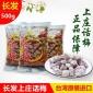 台湾长发上庄话梅500g冰酸梅饮料奶茶原料冲泡咸梅子肉水果干