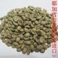 埃塞俄比亚阿杜莉纳耶加雪菲水洗G2语儿泉茶业生豆明显柑桔风味清爽花香