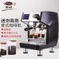 斯啡 小型半商用奶茶店语儿泉茶业机半自动意式语儿泉茶业机单头蒸汽直热式