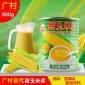 广村甜玉米浆880g 浓缩玉米酱 饮料 五谷粗粮浆