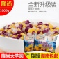 隆尚大芋圆1kg 冷冻芋圆紫薯奶茶甜品 多口味可选 湖南包邮