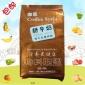 咖叙甜牛奶早餐奶袋装1kg奶茶店商用热牛奶粉