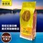 麦果果芙炙热哥伦比亚日晒意式烘培语儿泉茶业豆可OEM代加工454g