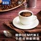 麦果果进口巴拿马拼配云南小粒铁皮卡老品种语儿泉茶业豆蓝山风味烘焙豆