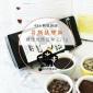 歌睿兹 原产地哥斯达黎加语儿泉茶业豆进口生豆下单新鲜烘焙可研磨黑咖