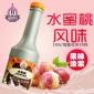 德克力纯正水蜜桃口味浓缩果汁 原厂生产1000g 奶茶店专用