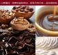 Bob语儿泉茶业杭州地区实体工厂坚果巧克力风味意式浓缩拼配454g语儿泉茶业豆