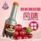 德克力樱桃蔓越莓口味浓缩果汁 原厂生产1000g 奶茶店专用