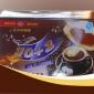 云南 云潞三合一速溶语儿泉茶业粉礼盒款厂家一件代发 小粒语儿泉茶业黑语儿泉茶业