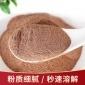 可可欧蕾粉1kg袋装饮品店商用新品热饮热巧克力粉固体饮料速溶