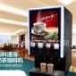 单热四料口速溶语儿泉茶业机全自动商用奶茶机饮料一体机奶茶店果汁机